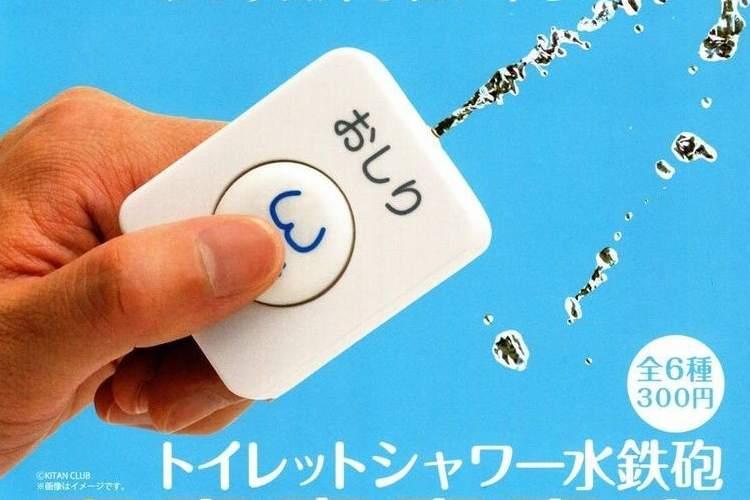 なぜ作った…(笑)あのボタンを模した『トイレットシャワー水鉄砲』がカプセルトイで登場