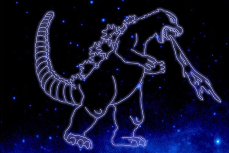 """世界に誇る日本の大怪獣ゴジラが""""星座""""として認定される!理由もユニークだった"""