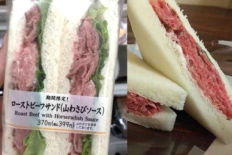 「絶対買う」「以前はお目にかかれなかった」セブンイレブンの伝説のサンドイッチが11/1~復活!
