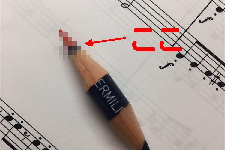 ここまで使ってくれたら鉛筆も本望だね!人生で初めて赤青鉛筆の境目が現れ大興奮