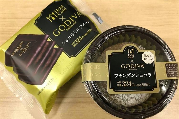 美味しすぎて幸せや~♡GODIVAと初コラボしたローソンの新作スイーツを食べてみた!