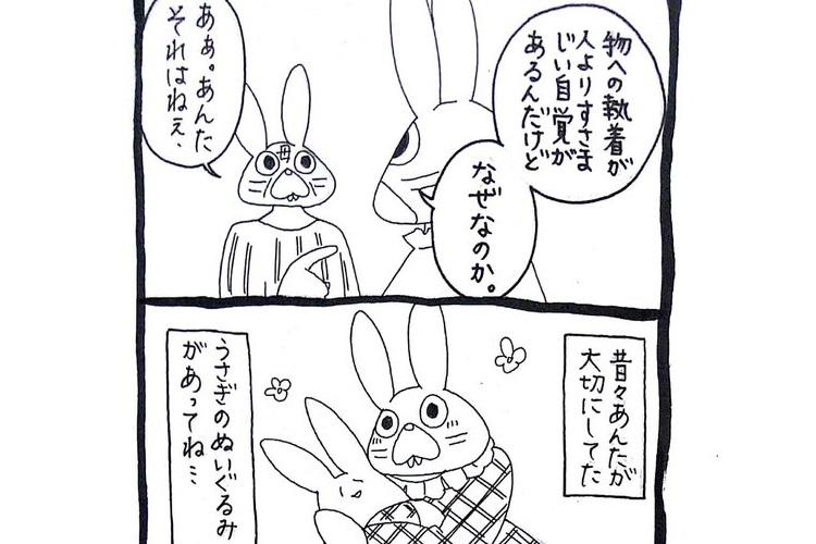 【漫画】辛すぎて記憶抹消…!子どもにトラウマを与えてはいけないと考えさせられるエピソード