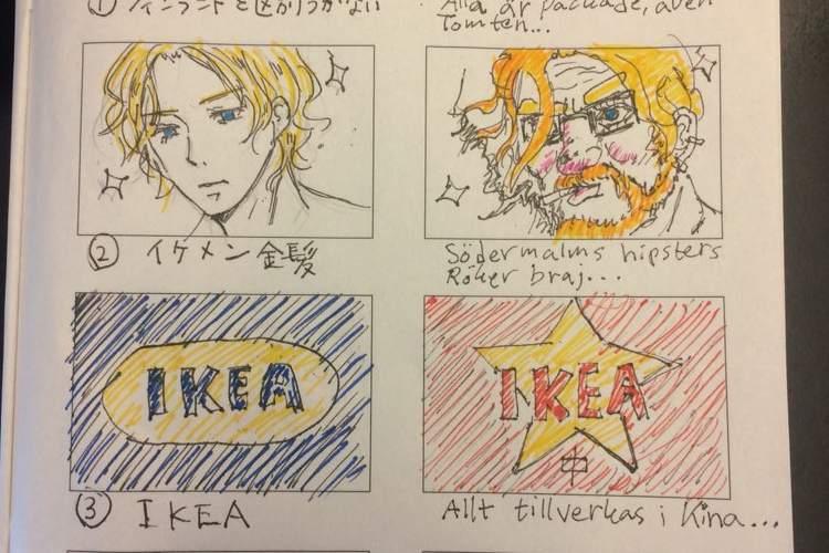 『日本人が思うスウェーデン』と『本当のスウェーデン』を4コマ漫画にしてみたら…