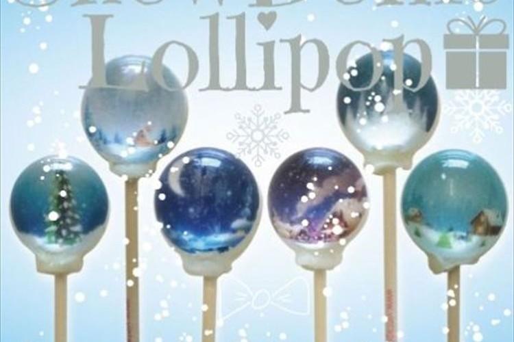 世界中で話題となった球体キャンディが日本に初上陸!冬の景色を閉じ込めた美しいデザイン