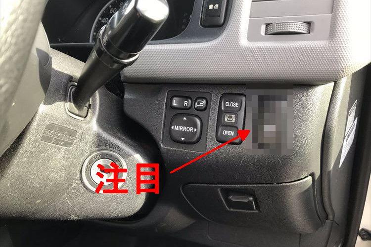 救急車の「ウーー!」のサイレン、運転席にあるボタンがまさかのそのままだった!