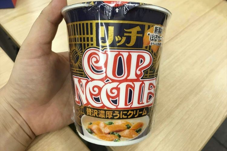 カップヌードル リッチの新作!「贅沢濃厚うにクリーム」を食べてみた