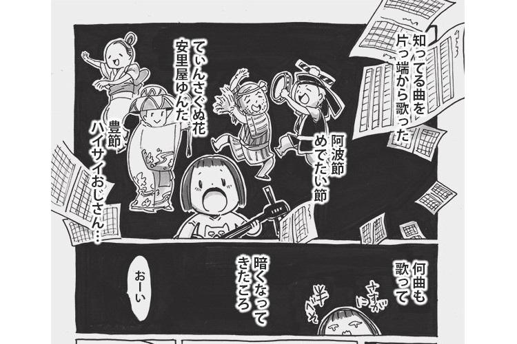 音楽の力ってすごい。子ども時代の『三線』の思い出を描いた漫画に感動