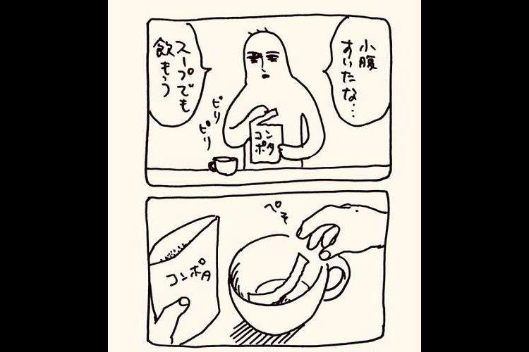 【ジワる】やっちまった…『インスタントスープ』を作ろうとして封を開けたのに(笑)