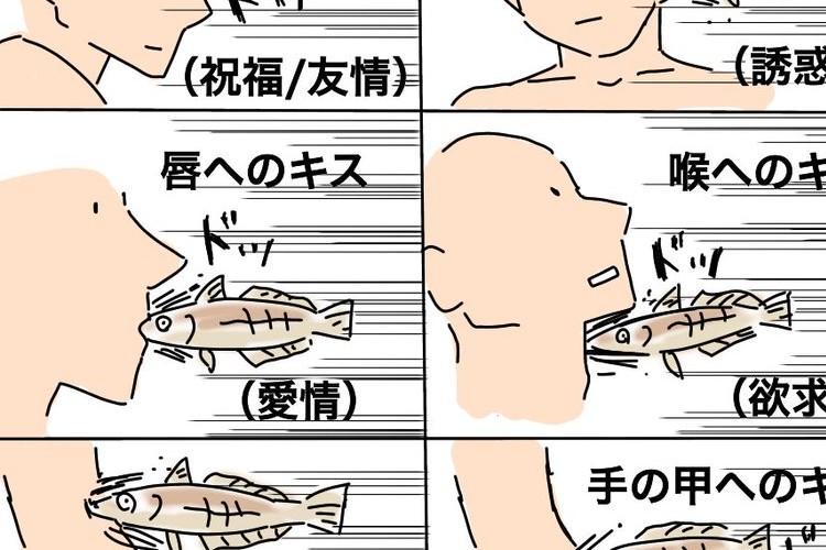 キスをする場所に意味があった!額、耳、手首など...それぞれどんな意味?