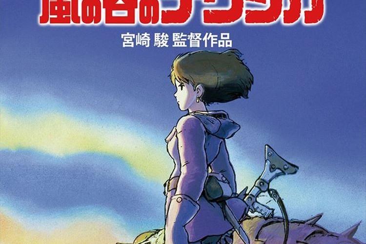 『風の谷のナウシカ』が新作歌舞伎として2019年12月に舞台化へ!宮崎駿監督作品では初