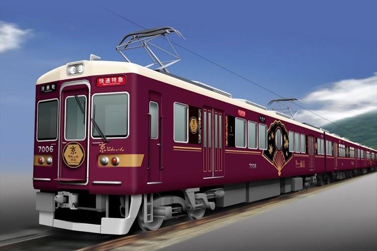 走る和室!阪急電鉄の「京とれいん 雅洛」が来春デビュー!乗車した瞬間から京都気分♪
