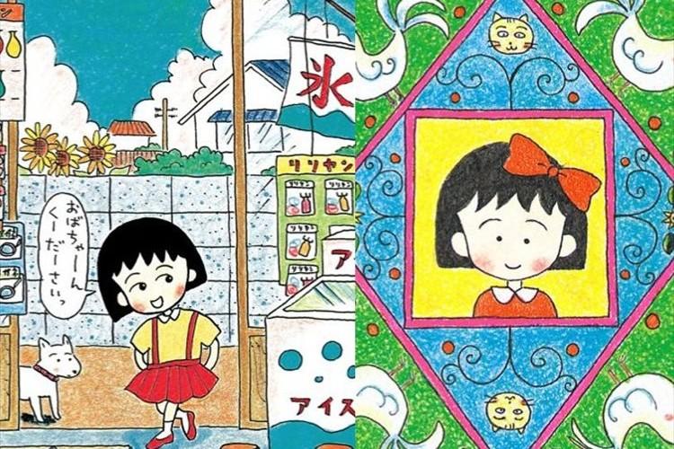 『ちびまる子ちゃん』完結巻刊行!誕生25周年記念で描いた第1話のセルフリメークも掲載