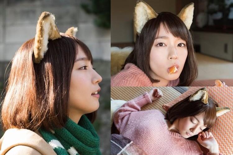 吉岡里帆が扮する「どんぎつね」と恋人気分が楽しめる写真集が公開!卓上カレンダーも期間限定販売