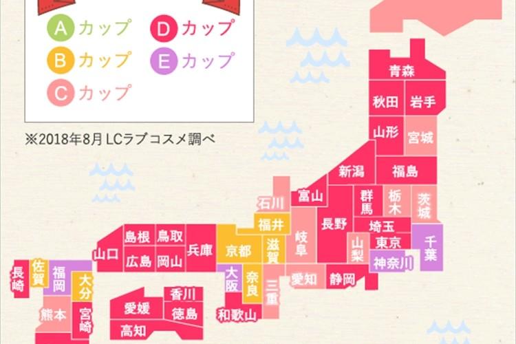 埼玉貧乳説から脱却!?47都道府県別『バストサイズ地図』最新版により明らかになった全国平均バストサイズは?