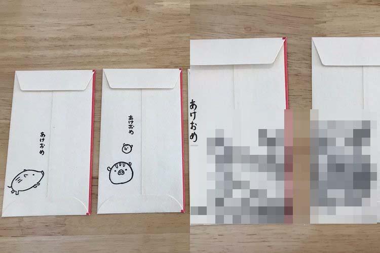 もののけ姫の乙事主様!?嫁が書いたぽち袋のイラスト、低学年用と高学年用のギャップがすごい!