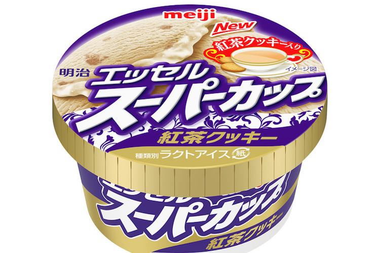 これ、絶対おいしいやつじゃん!明治エッセルスーパーカップ紅茶クッキーが1月14日より新発売!