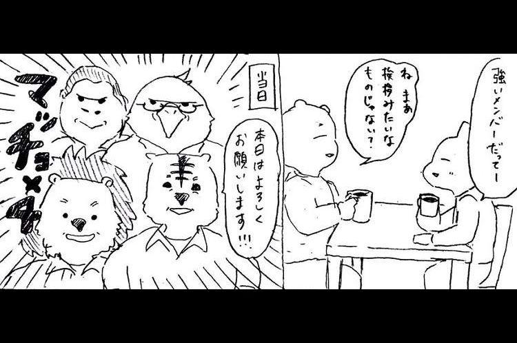 【感動】優しく屈強な引越し業者さんたちが最高!