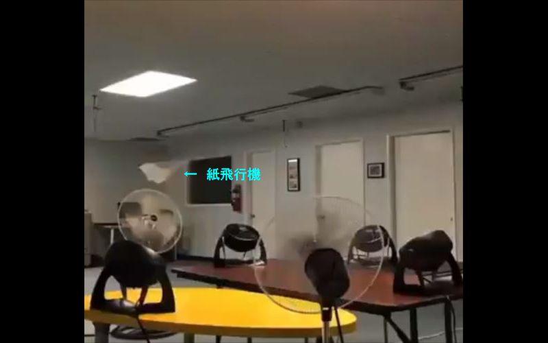 【動画】実におもしろい!複数の扇風機の上を『紙飛行機』がゆらゆら飛び続ける