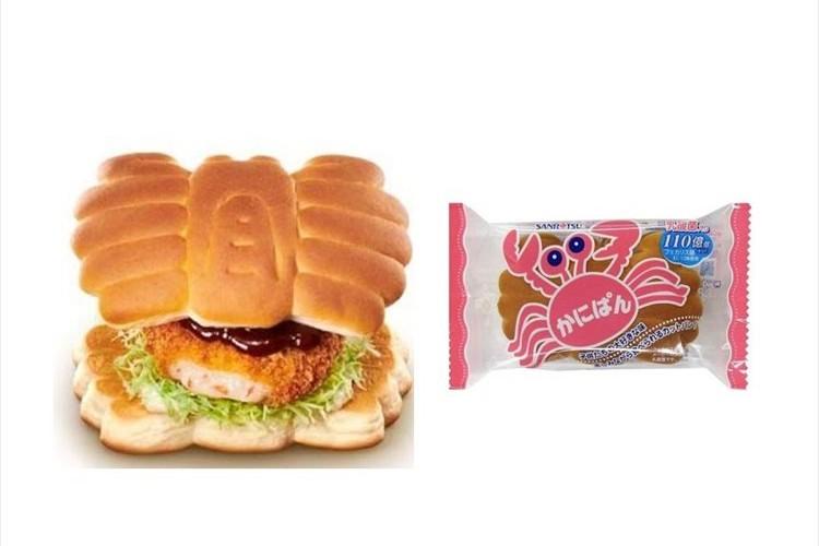 「かにぱん」がロッテリアとコラボ!『かにぱんと紅ずわいがにのクリーミー コロッケバーガー』登場!