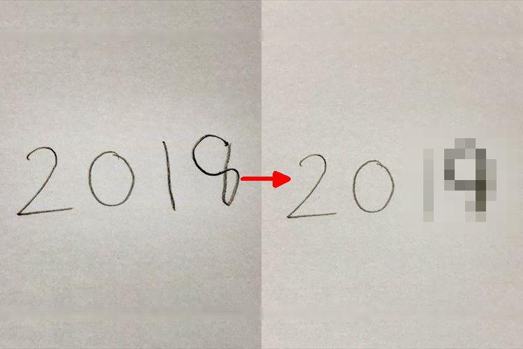 【新年あるある】2019年なのに思わず「2018」と書いてしまった時の誤魔化し方