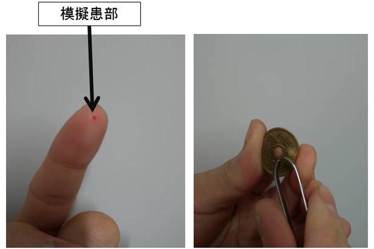 「指先に刺さったトゲを、五円玉を使って抜きやすくする方法」を警視庁の災害対策課が紹介!