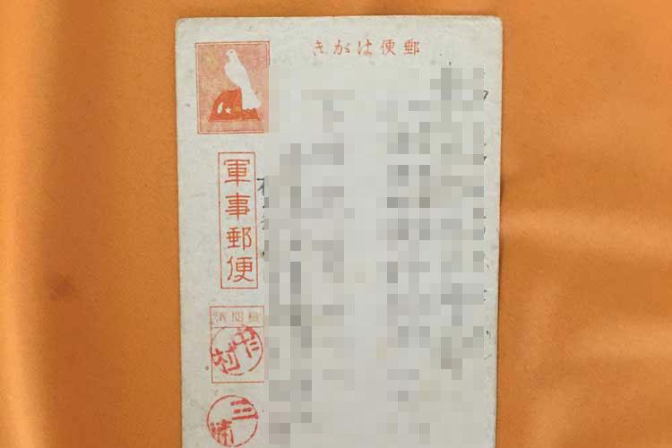 志茂田景樹さんが戦死した兄からのハガキを公開。戦地から弟への想いに涙