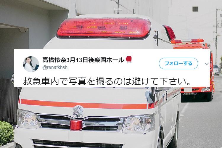 救急車でSNS映え!?信じられない利用者の行動に医療者から注意喚起