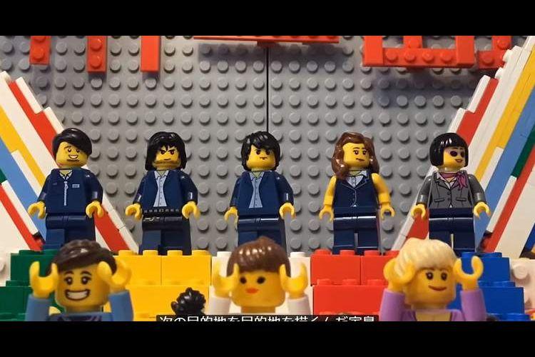 【最高】小6の男の子がサカナクションの『新宝島』のMVをレゴで再現して話題に