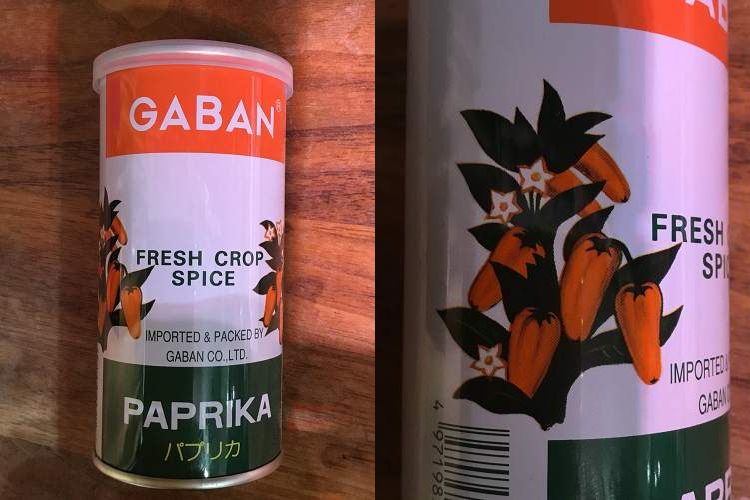 確かに…(笑)ギャバンのパプリカ缶のイラストが『ある漫画のキャラクター』に見えてくっぞ!