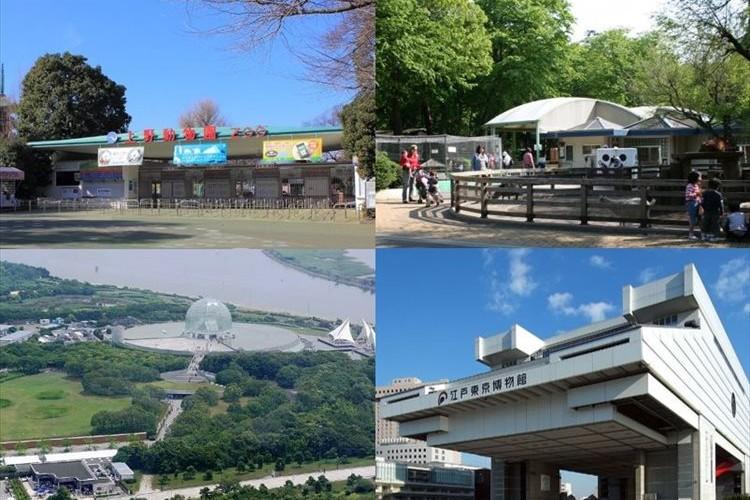 """天皇陛下御在位三十年を記念して東京都の""""19の施設""""が2月24日に無料開放!さらに全国各地でも…"""