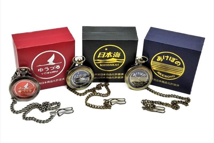寝台特急ヘッドマークの懐中時計が予約販売開始!シリアルナンバー入りプレート付き【各限定生産200個】