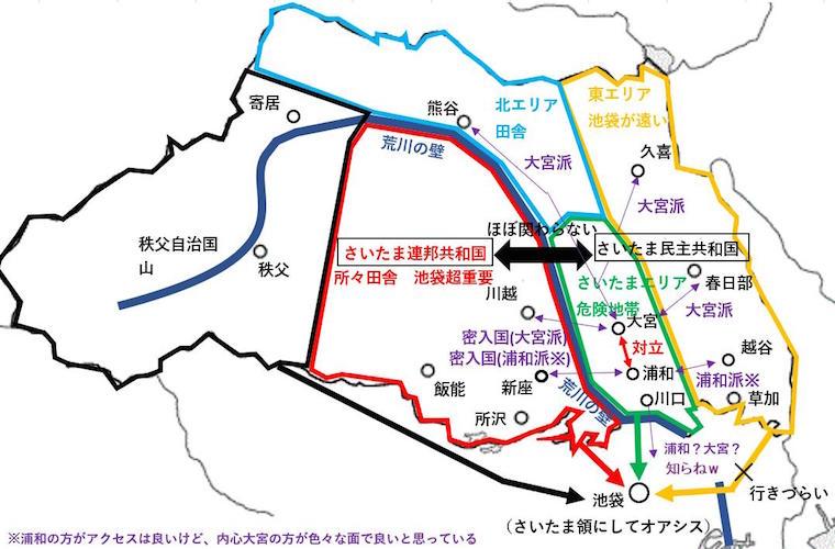 みんな池袋に集まると思うなよ!埼玉県民の地域間移動イメージをまとめた地図に反響の声