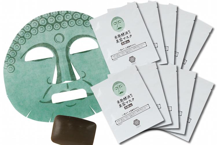 今年の10連休はお肌にもおやすみを!3,000個が即完売になった「仏顔になれる美容パック」が限定発売