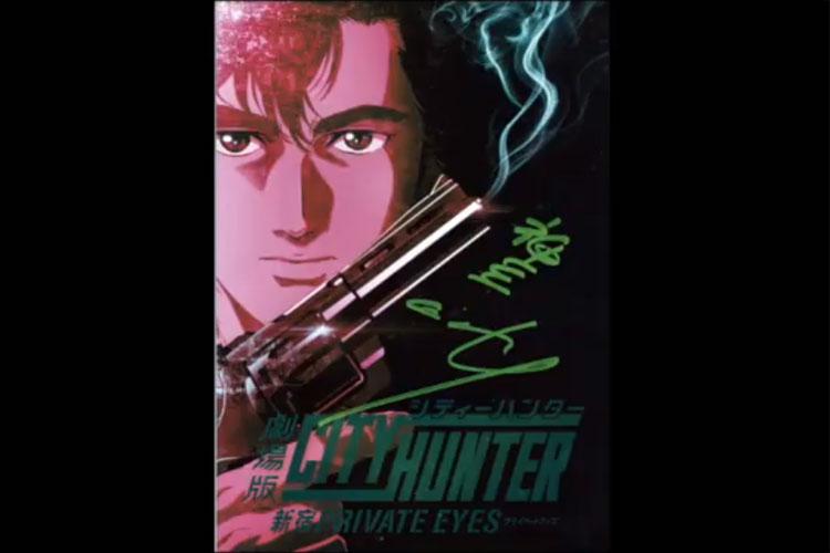 永久保存したい!『シティーハンター』冴羽獠役の神谷明さんが目覚ましボイスを公開