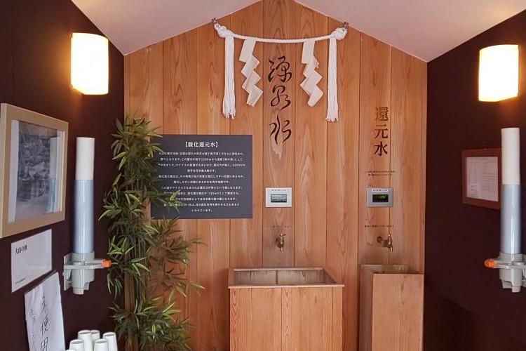 鳥取県の霊峰「大山(だいせん)」温泉!食事!お土産!神の湯が沸く場所「豪円湯院」