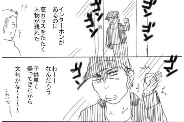 【実録マンガ】2011年3月11日。あの日神戸のとある街の小学校で起こっていたこと