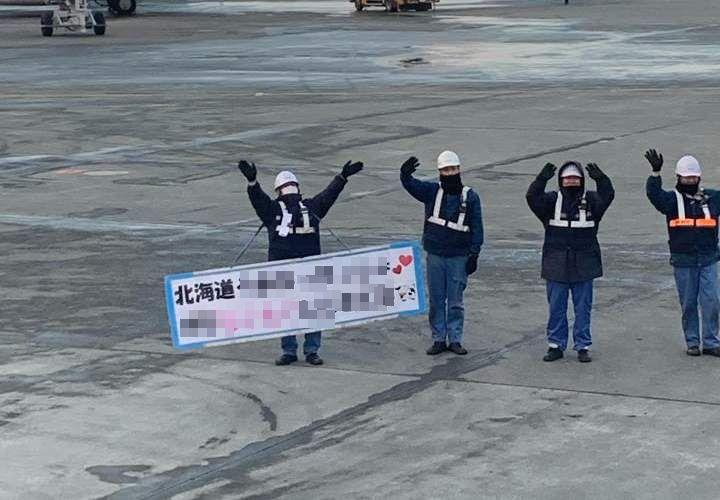 旅の最後に素敵なメッセージが…!また北海道に来たくなる新千歳空港のお見送りとは