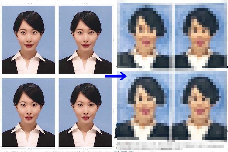 カオス!!(笑) 証明写真を印刷する際、用紙の裏表を逆にセットしてしまった結果…