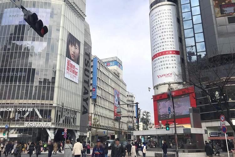 あの日から8年。渋谷に現れた巨大広告、その「赤いライン」が示す意味とは