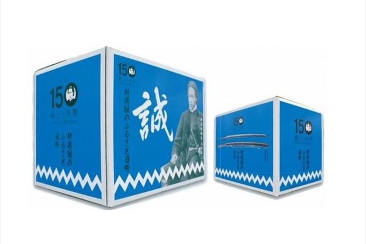 新選組副長・土方歳三が描かれた「宅配用段ボール」が登場!没後150年の節目に出生地の日野市で限定配布