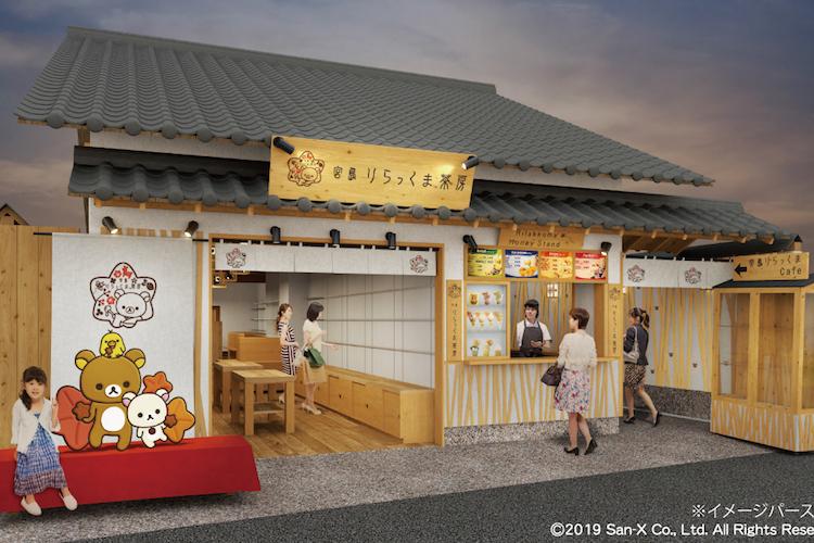 「和×リラックマ」をテーマにした「宮島りらっくま茶房」が広島・宮島にグランドオープン