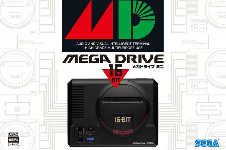 手のひらサイズの『メガドライブ ミニ』9月19日発売決定!ゲーム史に名を残す名作タイトル40本一挙収録