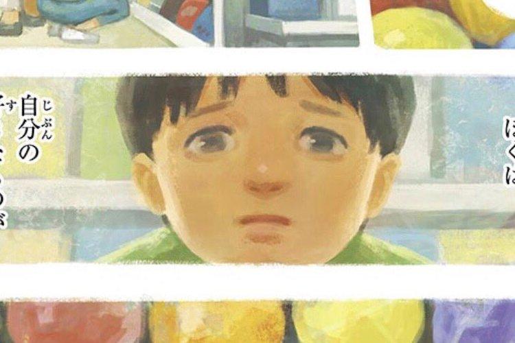 【漫画】自分の好きな色が分からない男の子、あることがキッカケで好きな色を見つける