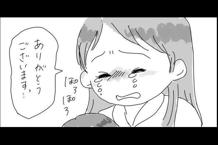 【感動】私の母が、電車内で泣き止まない赤ちゃんとそのお母さんを救った話