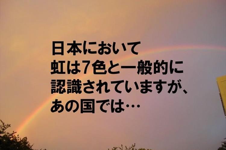 【おもしろ雑学12選】誰かに話したくなるものばかり!「琵琶湖は湖ではなく川」「銀座の起源は東京ではない」など…