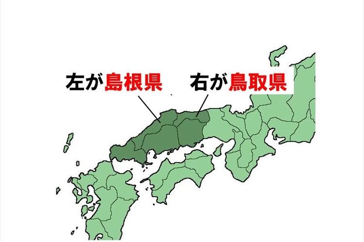 厚労省が「島根県」と「鳥取県」の数値の間違いを謝罪も、両県の寛容な対応に「懐の深さが好き」「また好感度アップ」