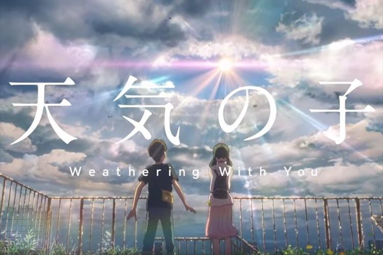 「君の名は。」の新海誠監督による最新作『天気の子』の予告篇映像が公開!海外でも高まる期待の声
