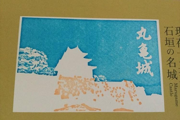 丸亀城のスタンプラリーが凄いと話題に!一枚の台紙にスタンプを重ね押ししていくと…