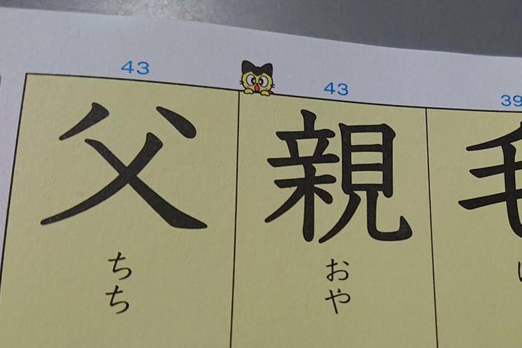 絶対意図的でしょ(笑)子どもの漢字練習帳に書かれていた漢字の並びに爆笑