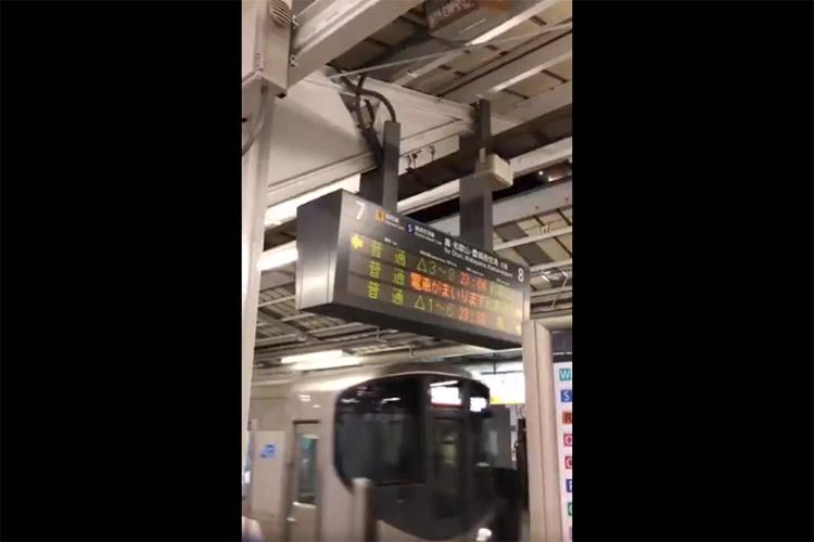 人類史上最も不安になる音!? JR天王寺 阪和線の入線音のインパクトが凄まじいと話題に!